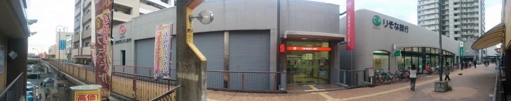 光明池店前パノラマ写真
