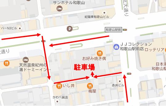 和歌山駅前店