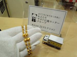 K21.6 ブレスレット買取
