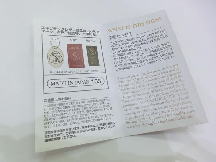 CIMG5688