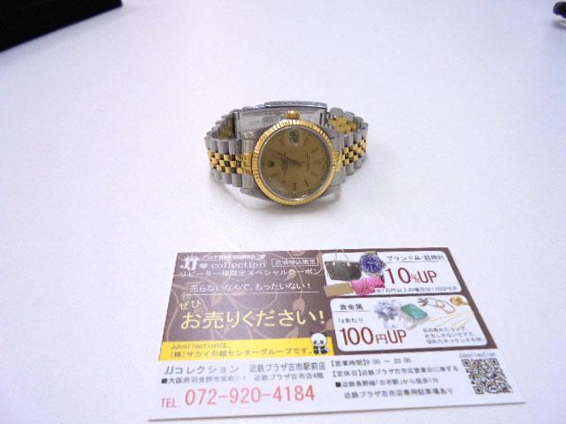 DSC07275