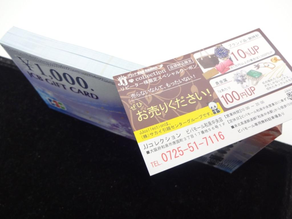 DSC00789