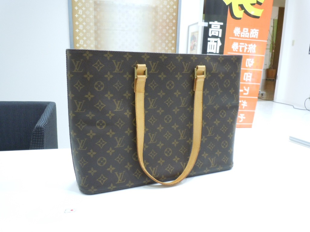 louis-vuitton-higasiomi