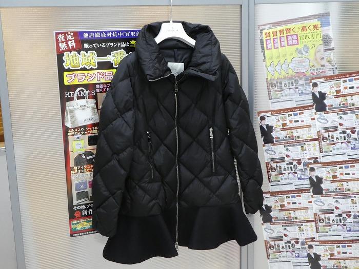 神戸市でモンクレールを売るなら (2)
