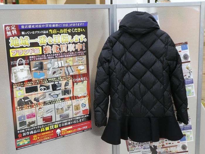 神戸市でモンクレールを売るなら (3)