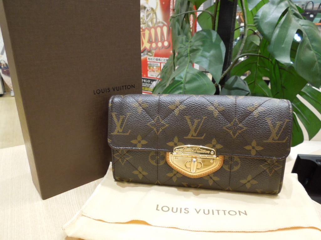 quality design c40ff dc0b8 ルイ・ヴィトンの廃盤の財布は高く売れないと思っていませんか ...