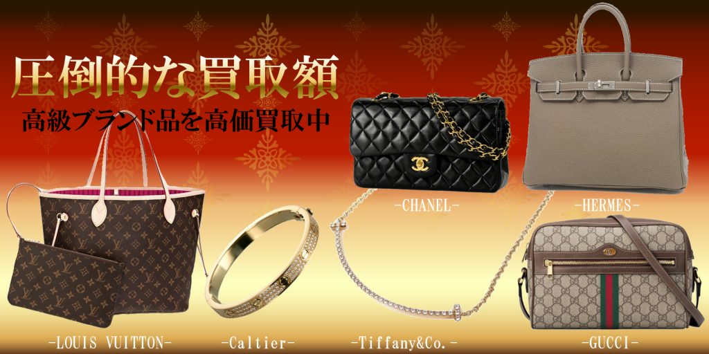 louis-vuitton-chanel-hikone