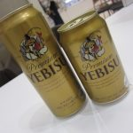 ギフト お歳暮 ビール