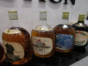 サントリー オールド リザーブ ニッカ ウィスキー 記念ボトル-5