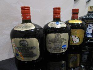 サントリー オールド リザーブ ニッカ ウィスキー 記念ボトル-2