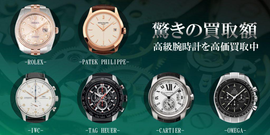 rolex-omega-watch