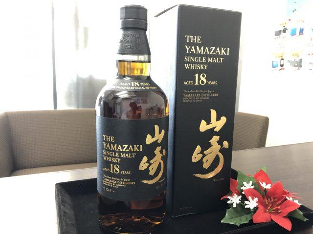 和歌山 ウイスキー 買取