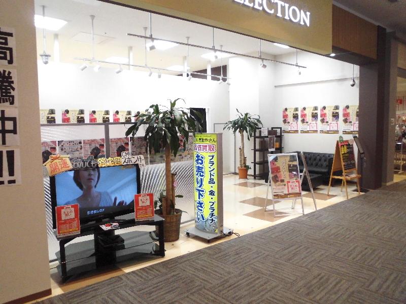 JJコレクション徳島店 ブランド品 イベント