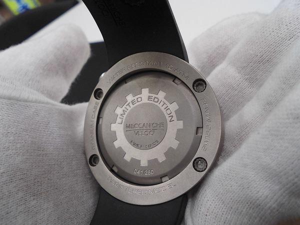 イオン徳島 買取 時計