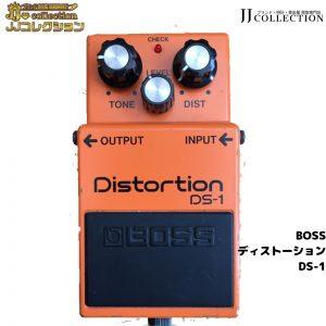 ボス DS-1