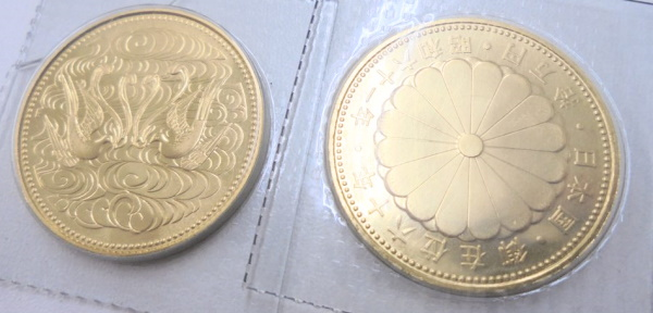 昭和10万円金貨