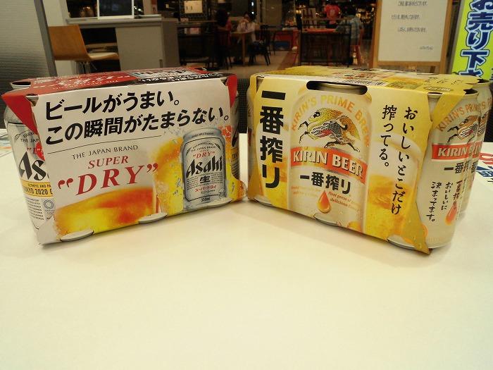 ビール 買取 徳島