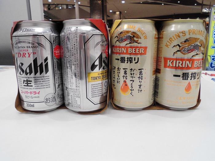 お酒 ビール 買取