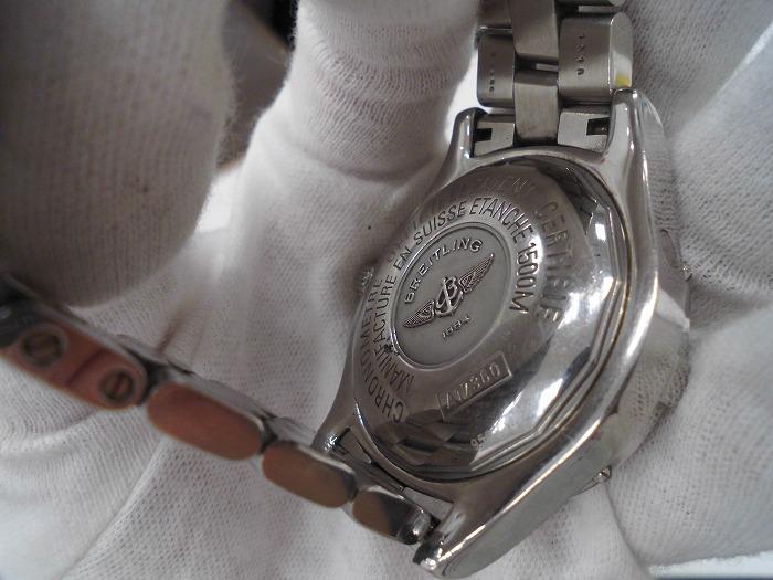 リサイクル 徳島 腕時計