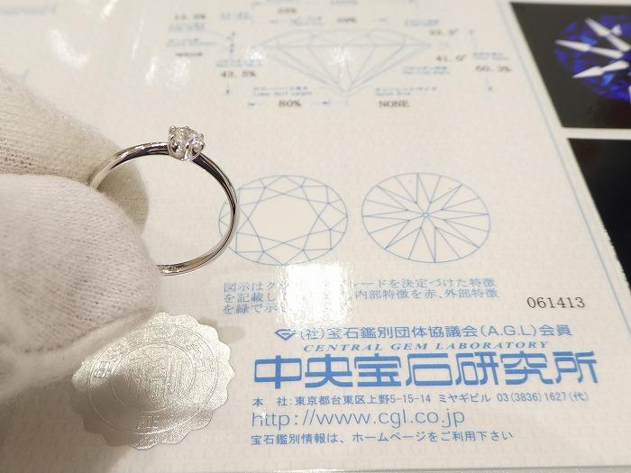 津市 松阪 ダイヤモンド 買取